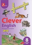 Picture of Clever English First Additional Language Grade 8 Learner's Book