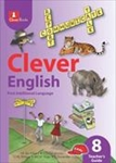 Picture of Clever English First Additional Language Grade 8 Teacher's Guide