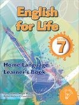 Picture of English for life Home Language Learners  Book Gr. 7