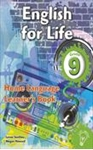 Picture of English for life Home Language Learners  Book Gr. 9
