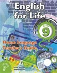 Picture of English for life Home Language Teachers Guide  Gr. 9