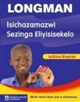 Picture of Foundation Phase Dictionary isiZulu - English
