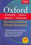 Picture of Oxford Afrikaans-Engels English-Afrikaans Skoolwoordeboek School Dictionary 2e Paperback