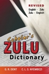 Picture of Scholars Zulu Dictionary