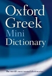 Picture of Oxford Mini Greek Dictionary